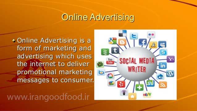 تبلیغات مجازی رستوران