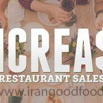 برای افزایش فروش رستوران خود چه ایده ای دارید