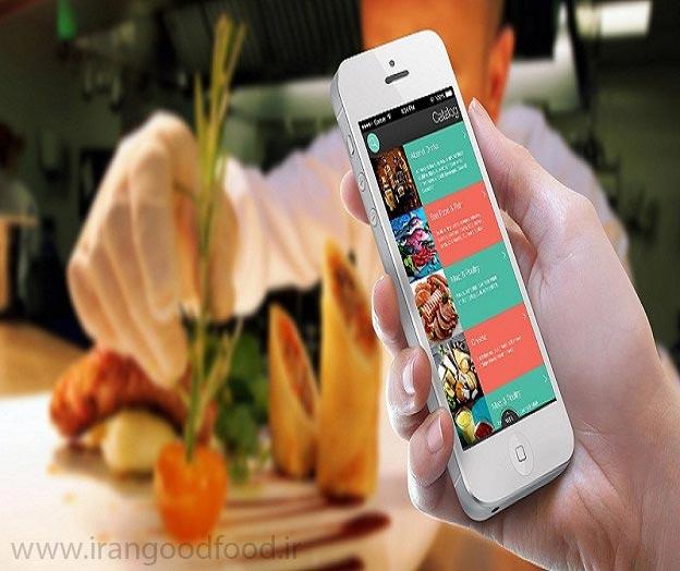 طراحی اپلیکیشن موبایل رستوران
